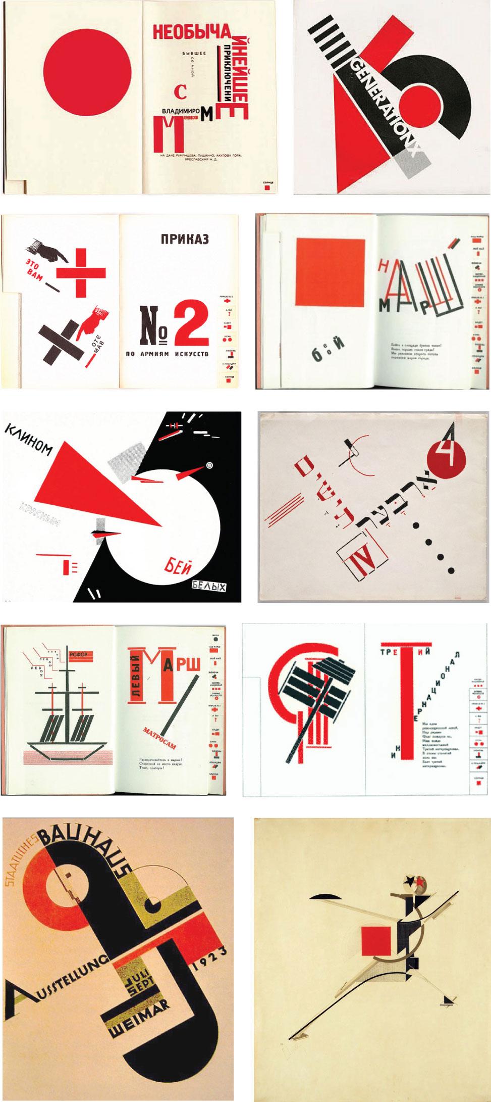El Lissitzky(Lazar Markovich Lissitzky) 1890–1941